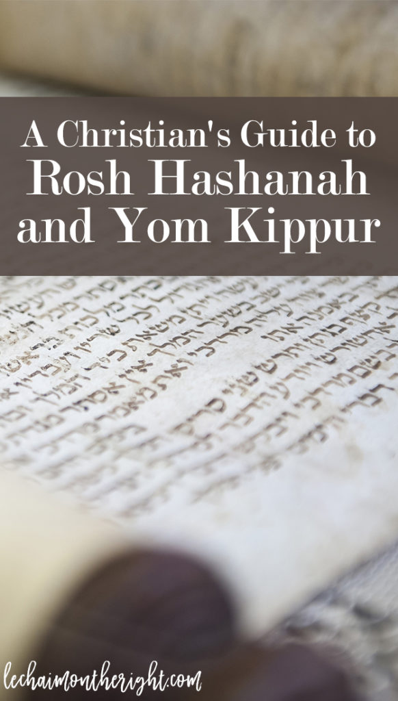 forgive and forgetting on rosh hashana and yom kippur essay Prepare for rosh hashanah, yom kippur and sukkot with insights from spiritual healer and renowned teacher rabbi simon jacobson discover tools to revitalize and invigorate your high holiday experience.